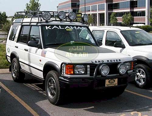 Discovery Ii Kalahari Limited Edition The Land Rover Center