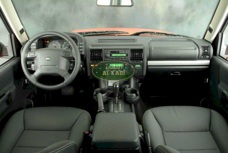 Discovery Iia G4 Limited Edition The Land Rover Center